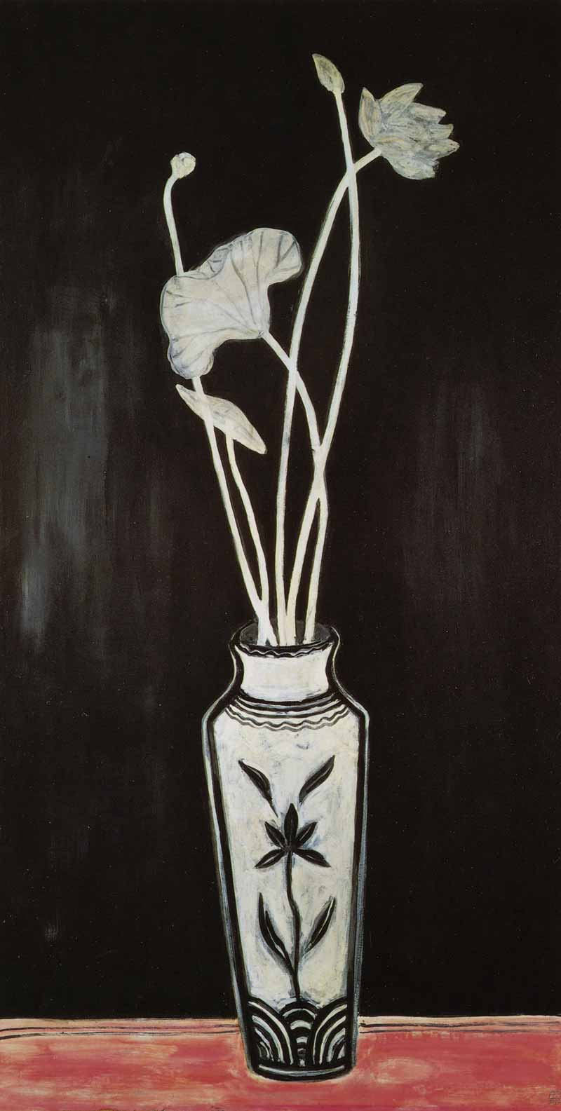 《磁州窑瓶内的白莲》