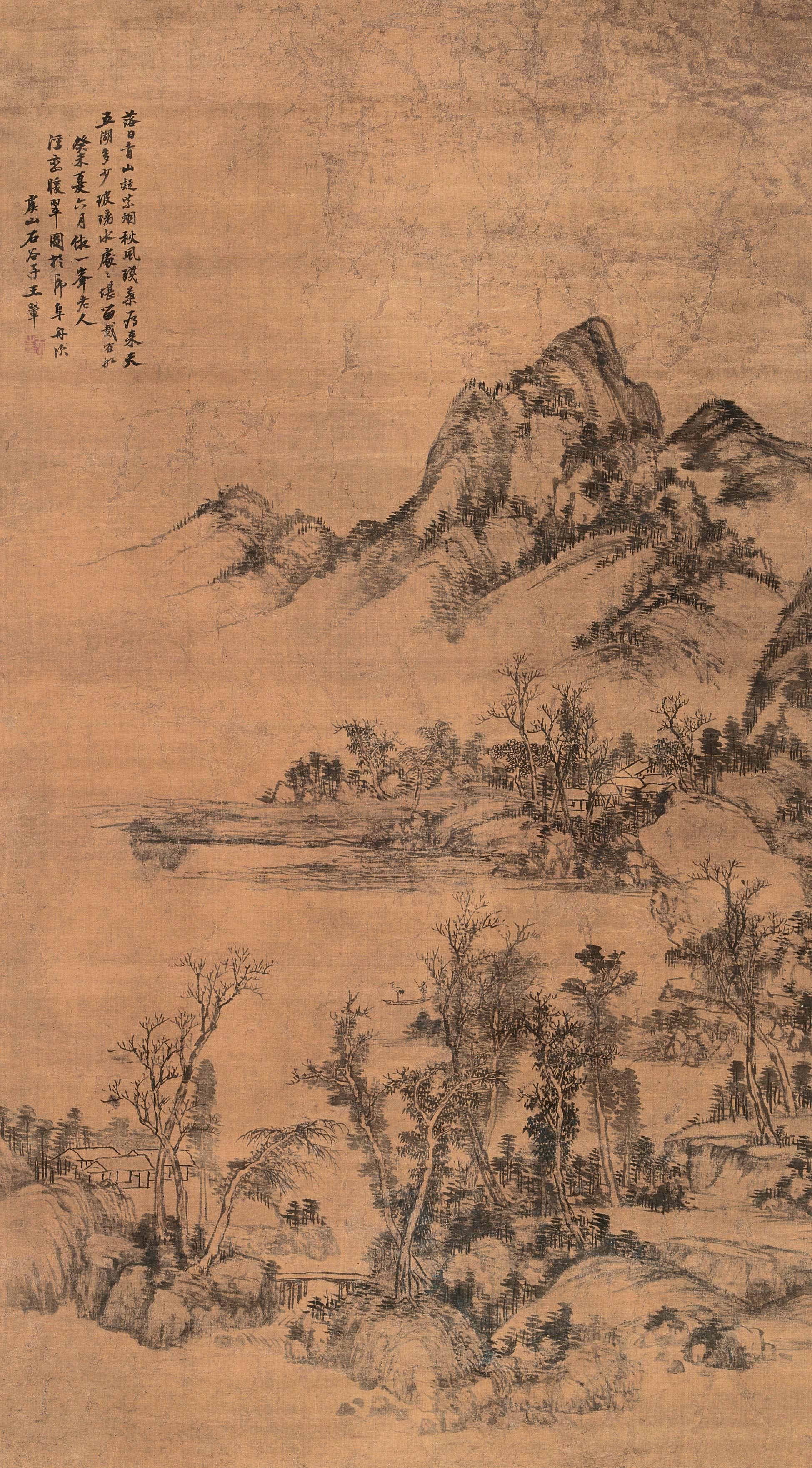 王翚绘画作品