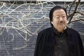 最贵在世国宝艺术家中著名书画家崔如琢            CuiRuZhuo