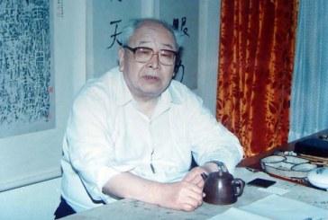 融汇南派北派的中国书画名家_唐云_TangYun