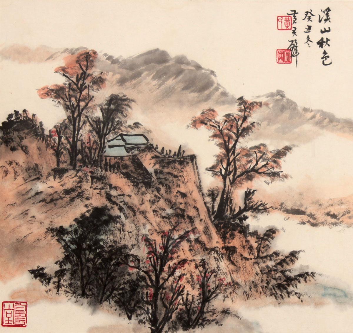 《溪山秋色图》