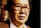 岭南画派代表之一赵少昂 ZhaoShaoAng