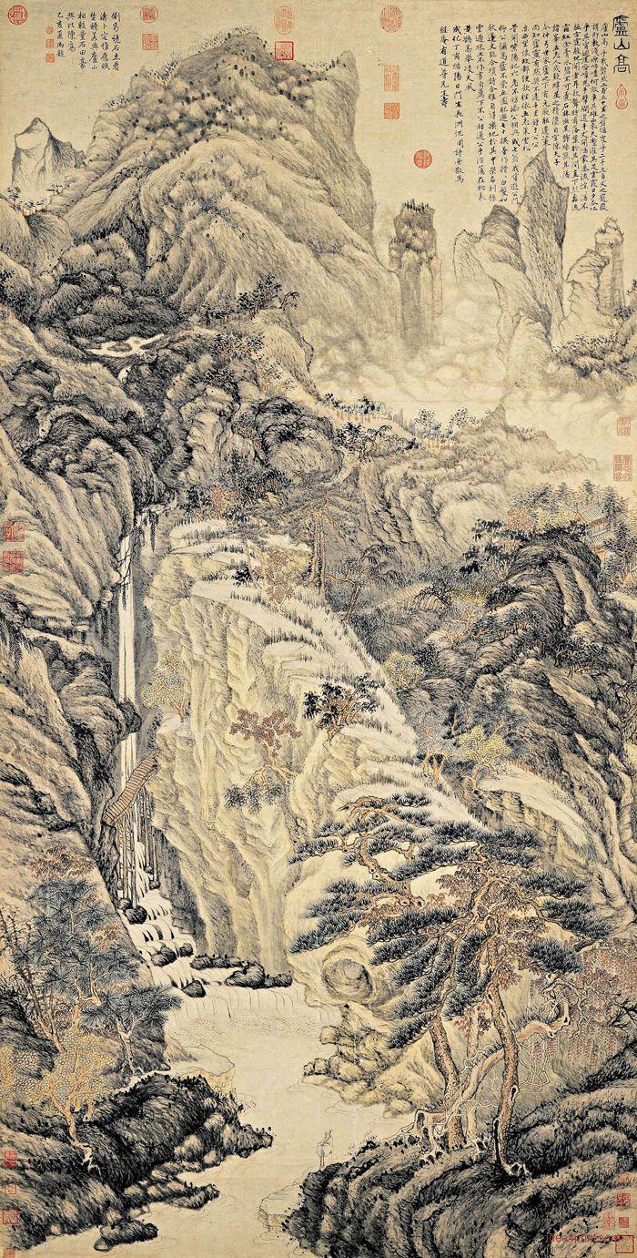 《庐山高图》