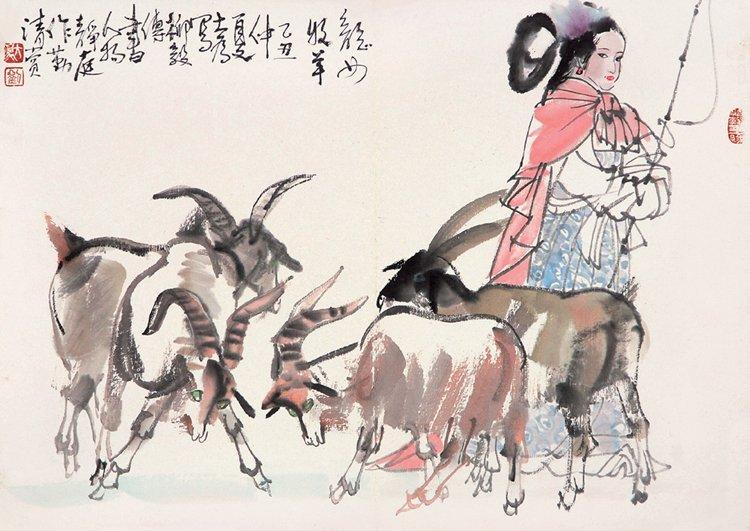 《龙女牧羊》