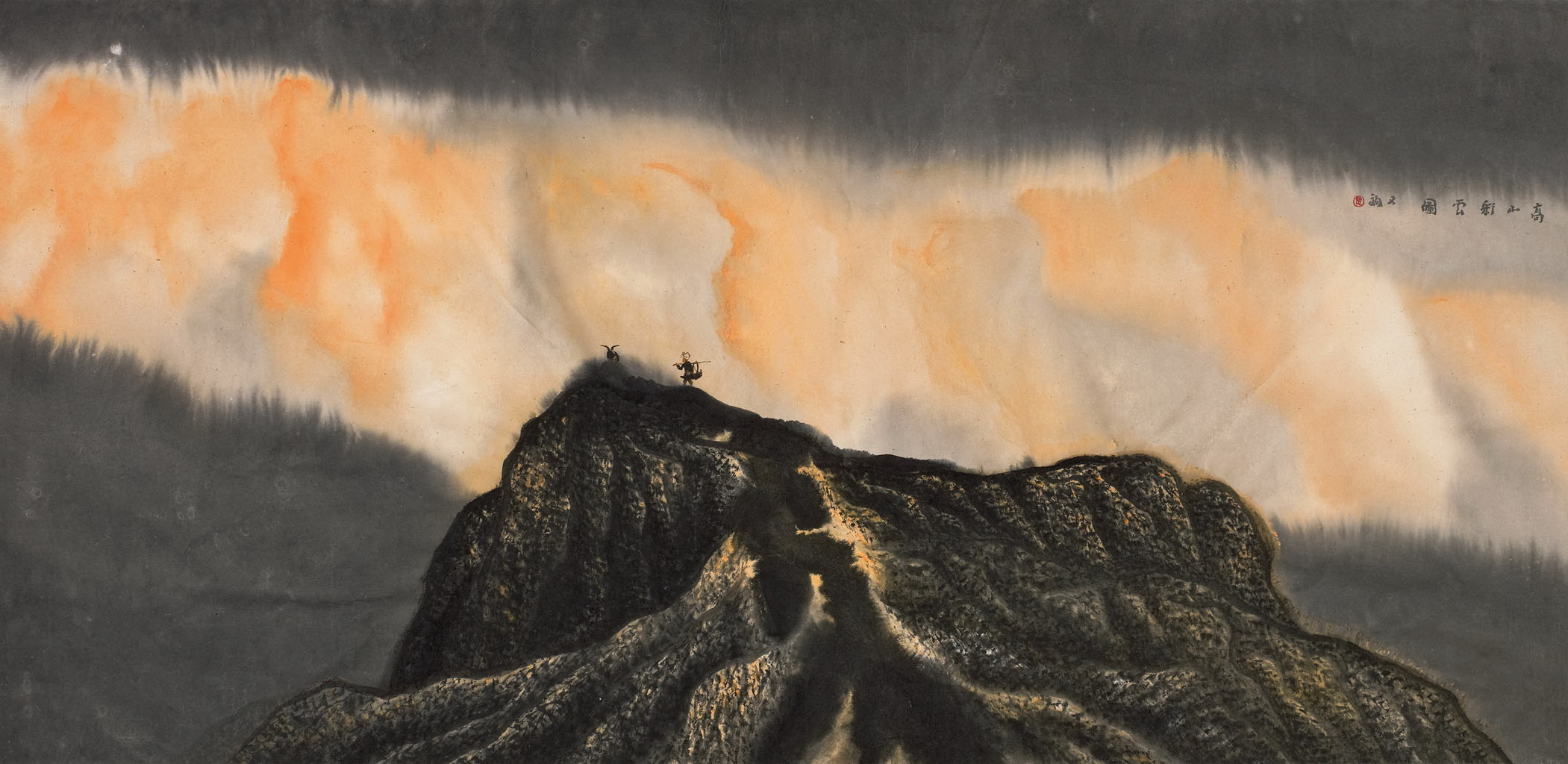 《高山彩云图》