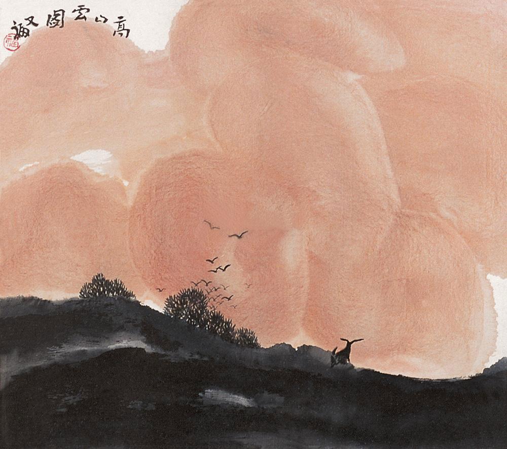 《高山云图》