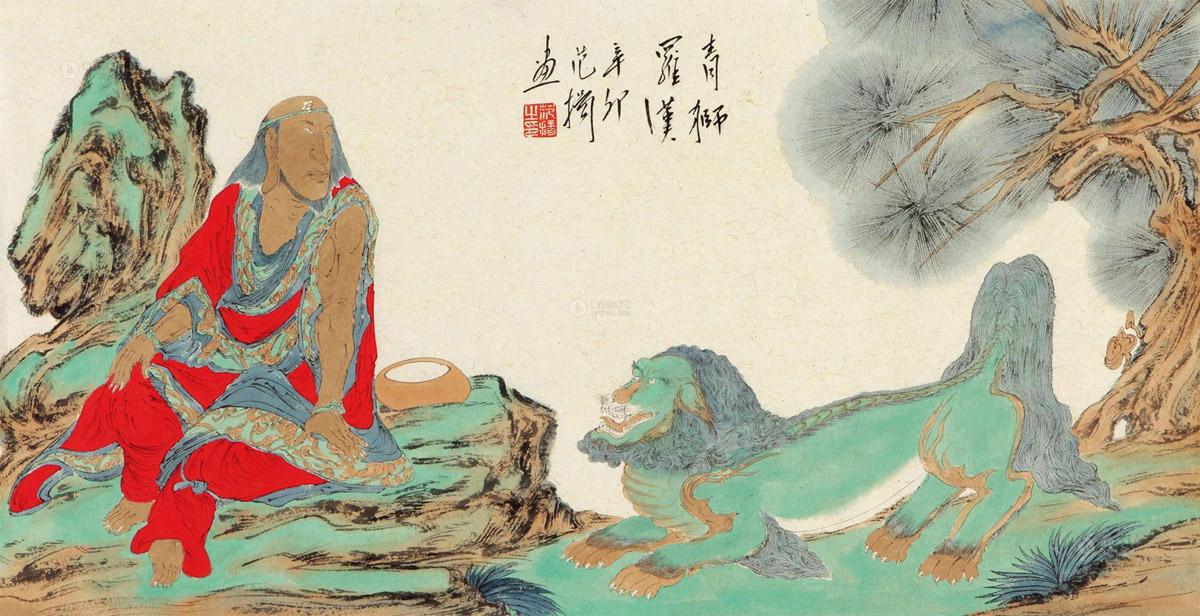 范扬 2011年作 青狮罗汉