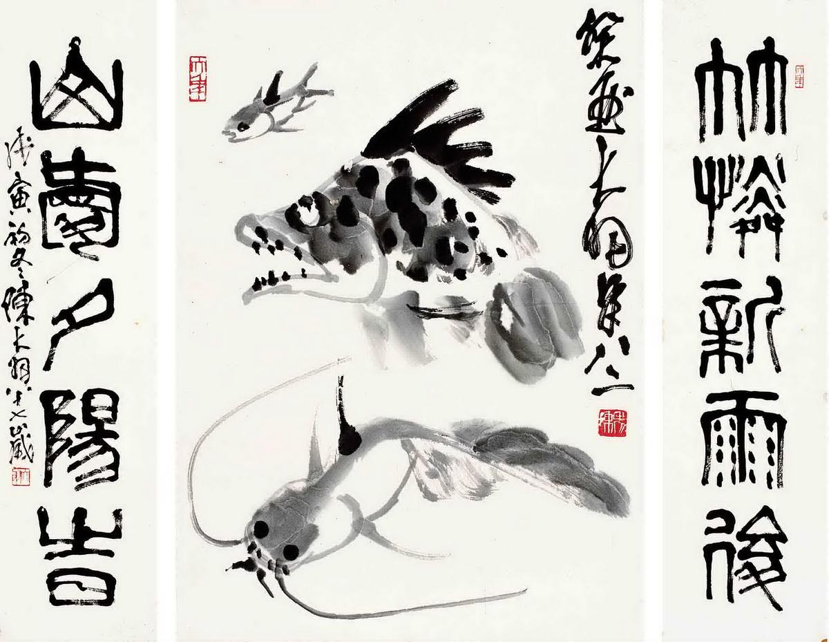 《篆书五言联•鱼虾图》
