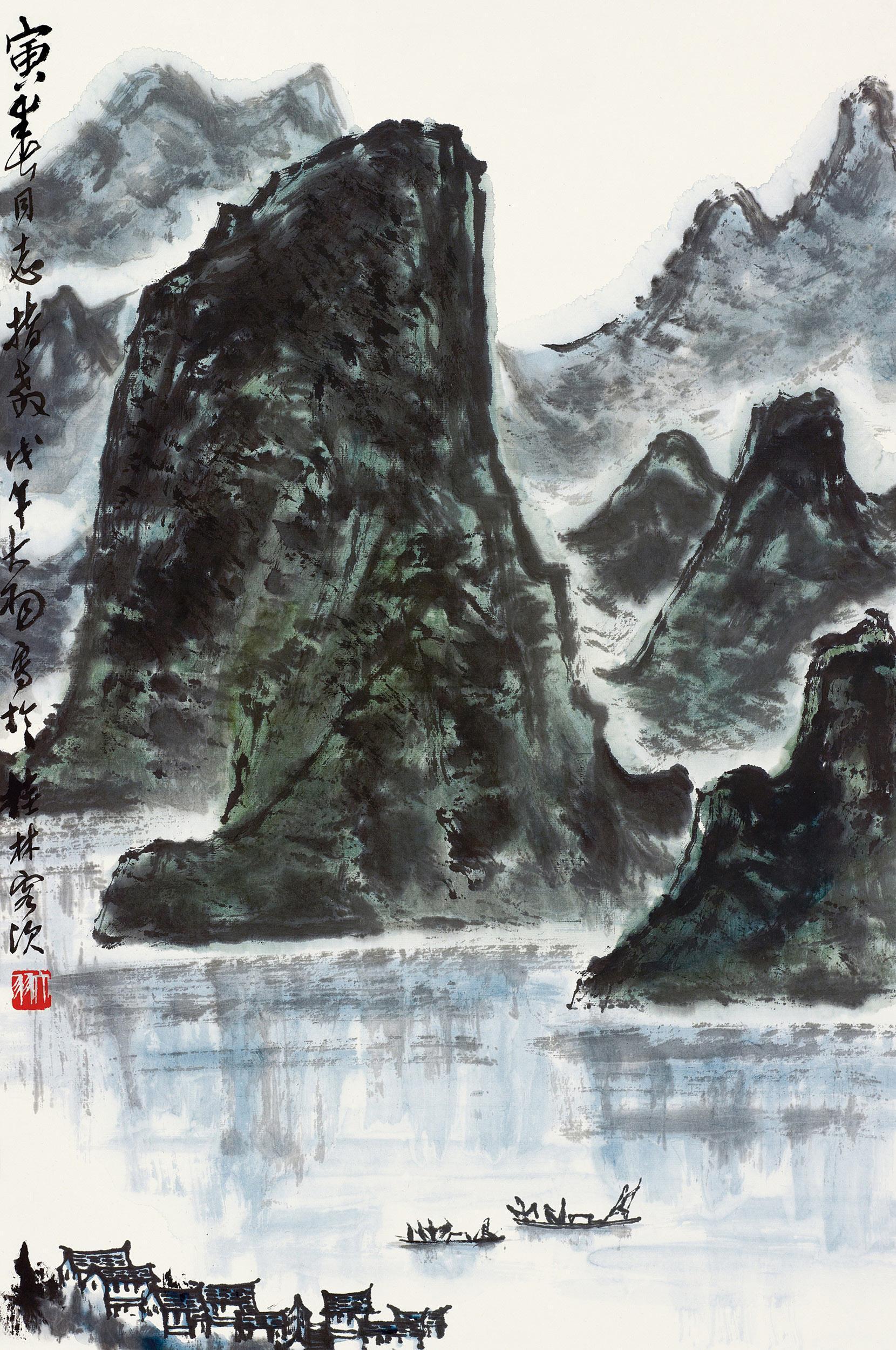 《漓江风貌》