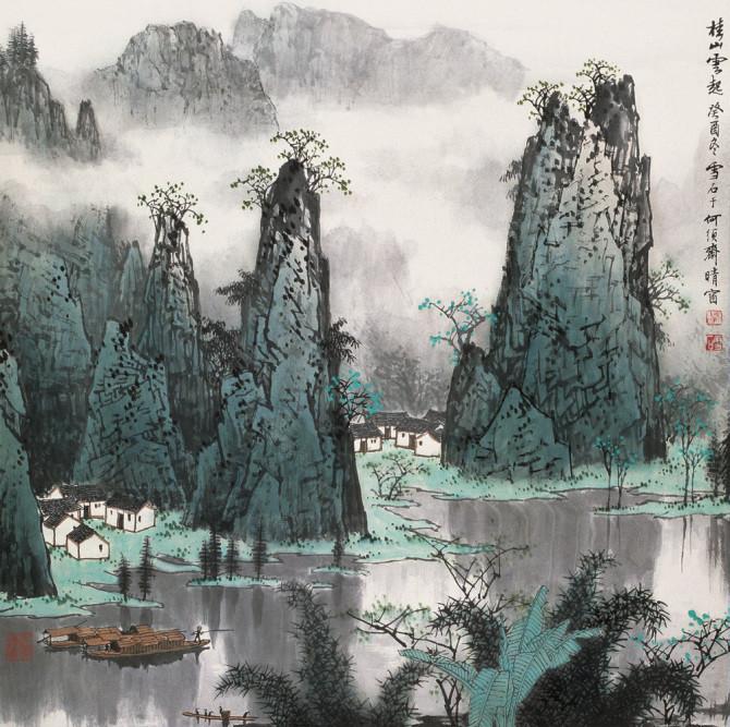《桂山云起》