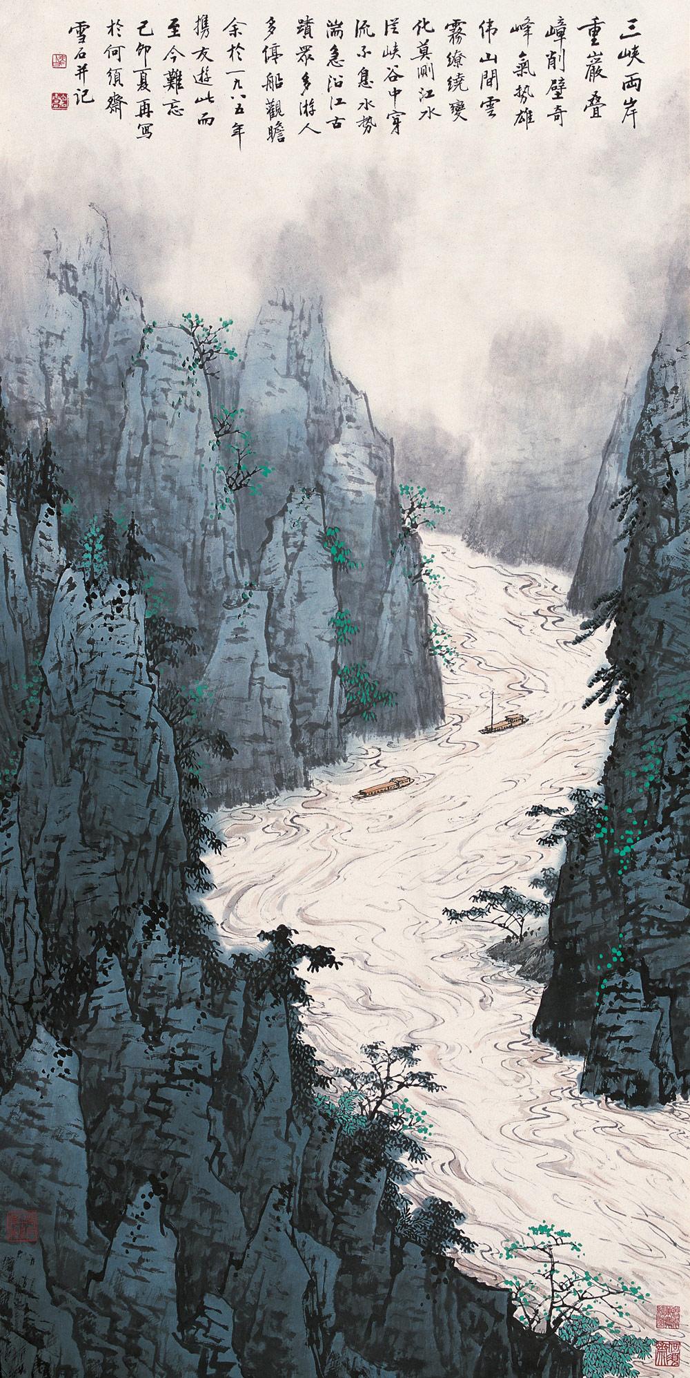 白雪石绘画作品