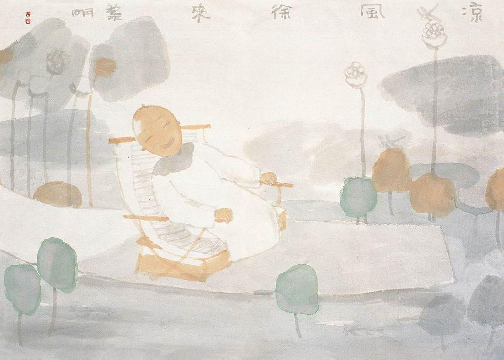 田黎明绘画作品