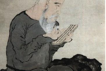清代著名诗书画家金农   JinNong