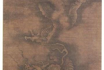 中国南宋画家陈容  ChengRong