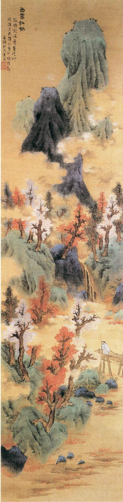 《白云红树图》
