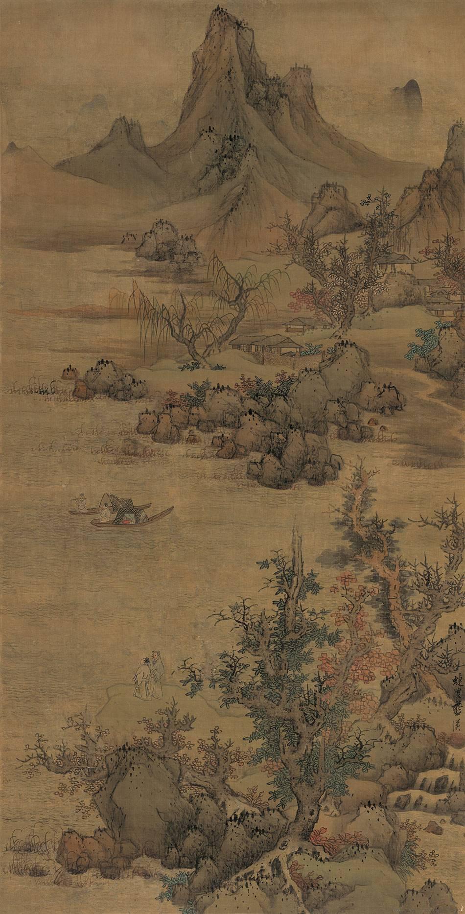 《秋山图》