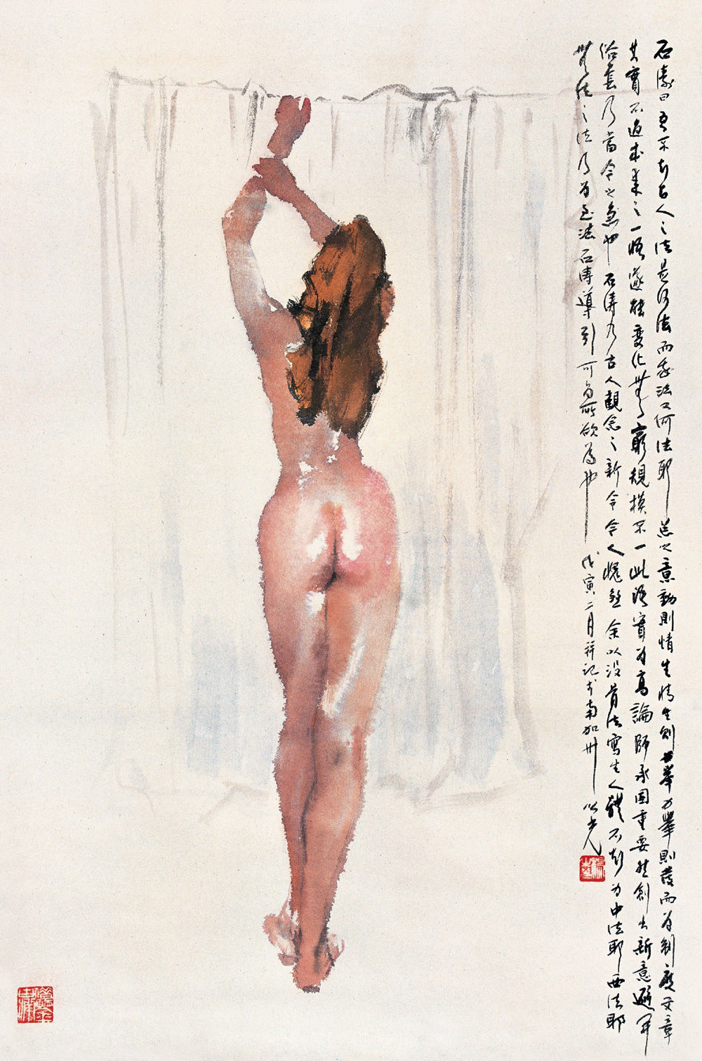 《站着的女人体》
