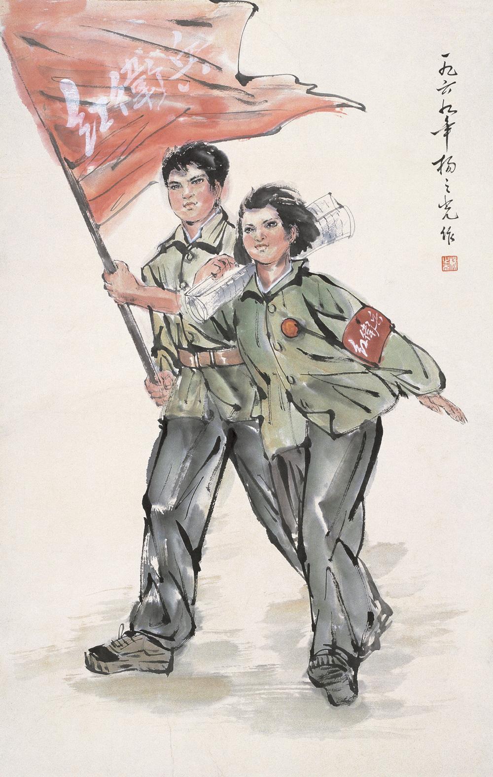 《红卫兵》