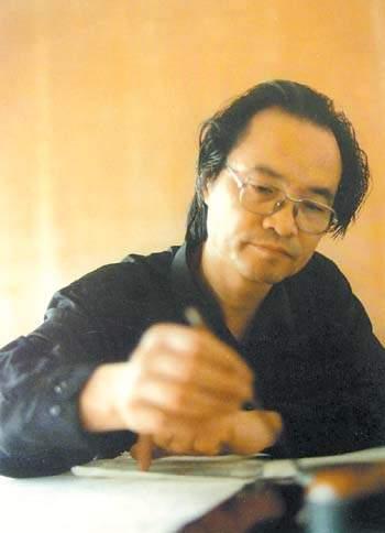 周彦生肖像