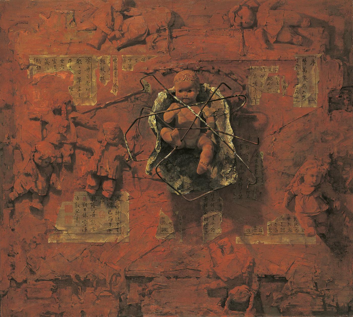 郭润文《天惶惶地惶惶》油画 120×135cm 1996年