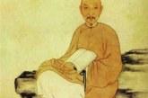 明清著名书法家傅山      Fu Shan