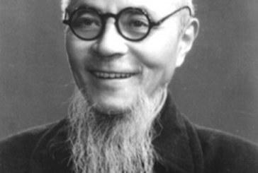 现代著名艺术家丰子恺   Zikai·Feng