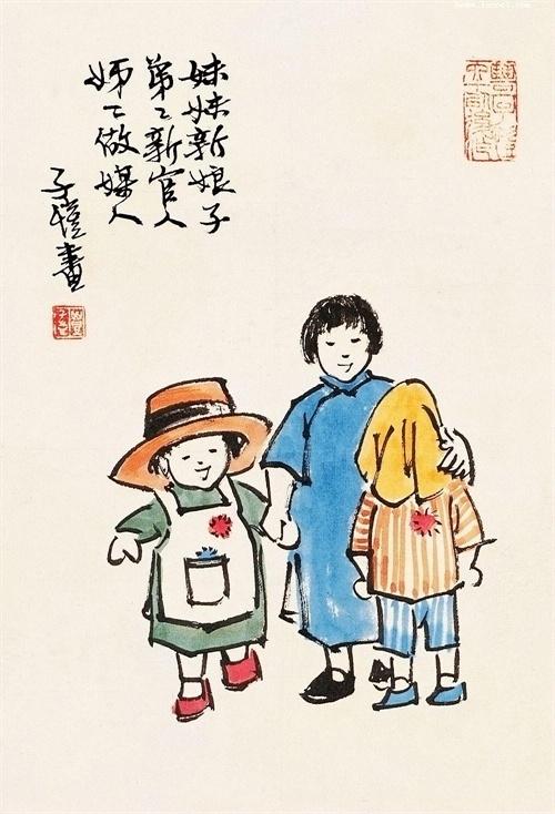 丰子恺漫画作品
