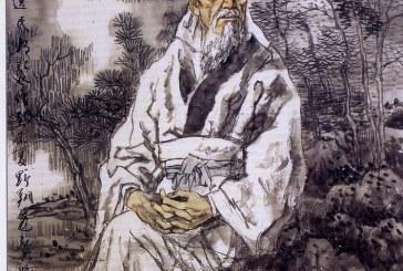 明清之际中国画坛最杰出绘画大师之一龚贤    GongXian