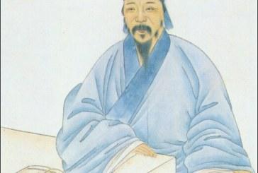 明末清初著名书画家陈洪绶    ChenHongShou