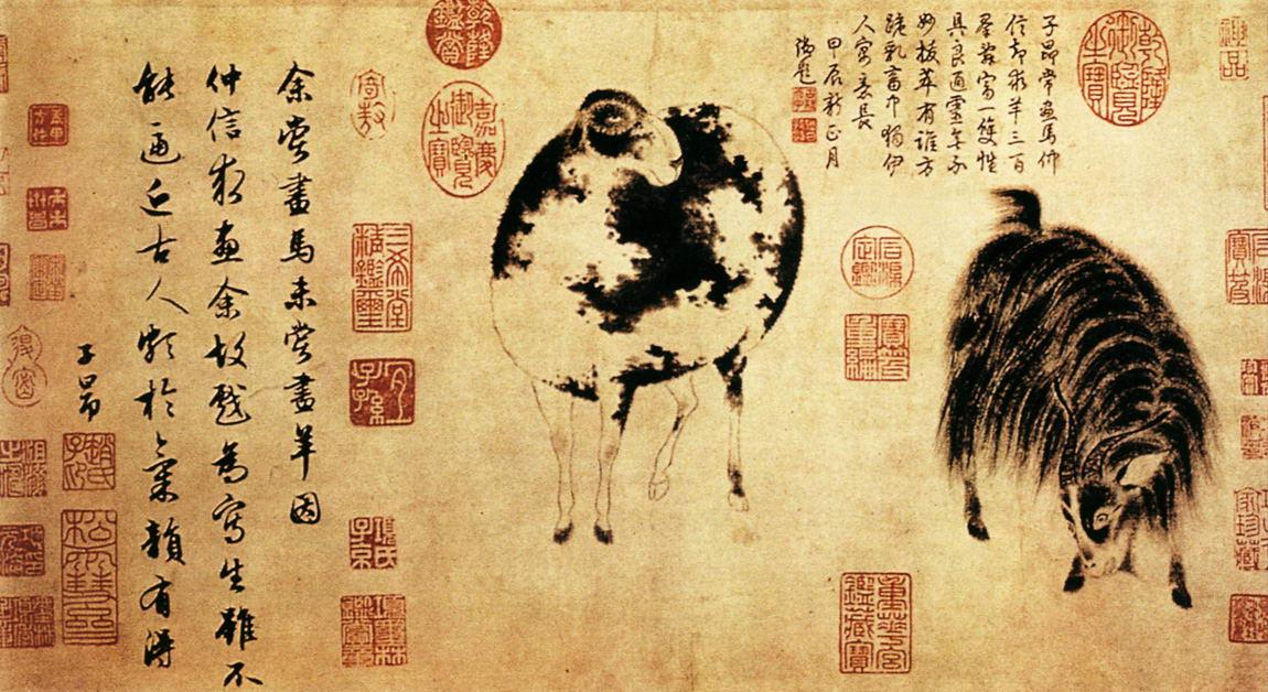 《二羊图》