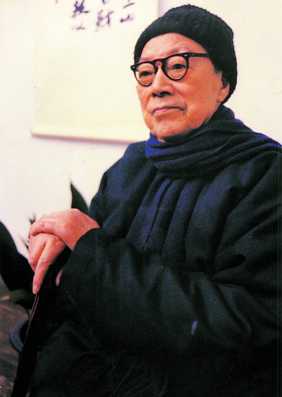 沙孟海肖像