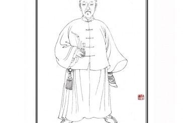 清初著名画家书法家诗人查士标      Zha Shibiao