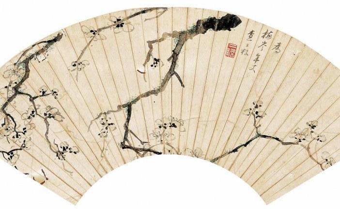 清初著名画家书法家诗人_查士标      _Zha Shibiao