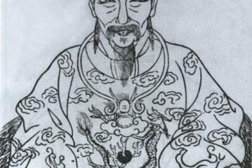 元代著名书法家黄溍       HuangJin