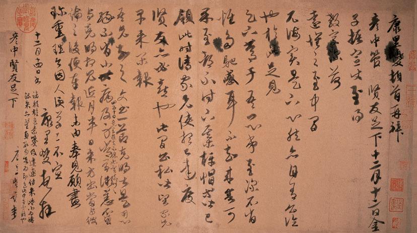 黄溍书法作品