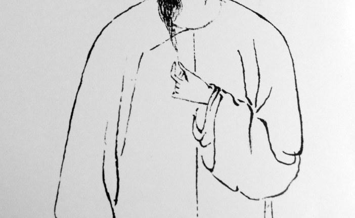 明末清初著名书画家恽寿平   YunShouPing