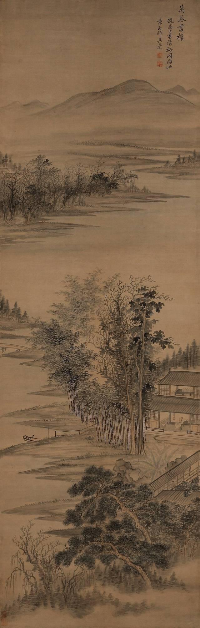 恽寿平绘画作品