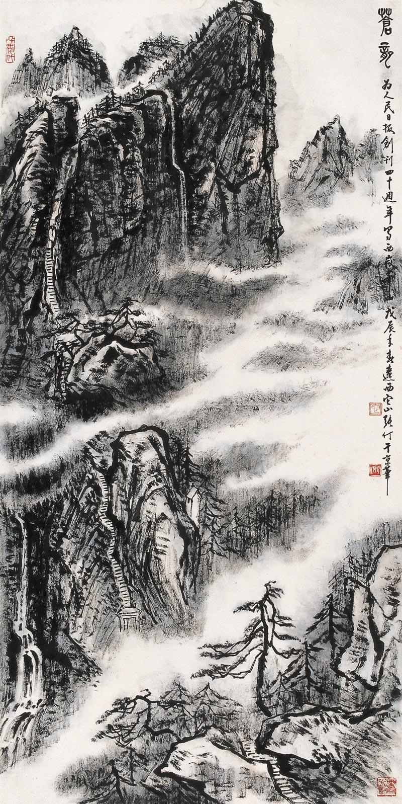张仃绘画作品