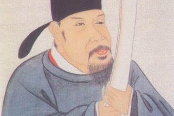 唐宋八大家之一曾巩        Zeng Gong