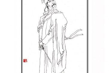 明代四大书法家之一张瑞图          ZhangRuiTu