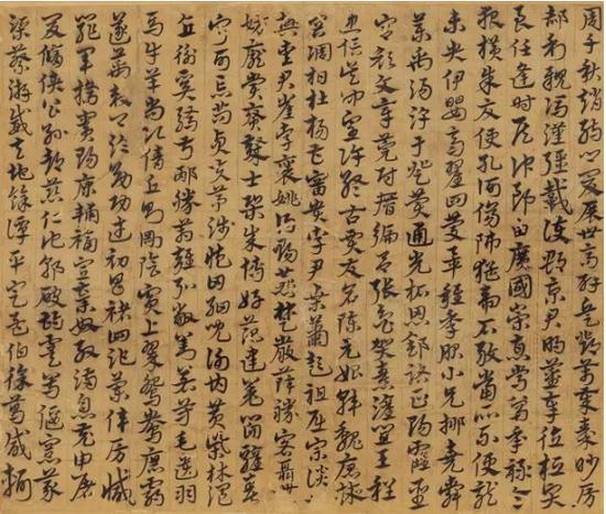 宋克(1327-1387) 临《急就章》并诸家题跋十二开  册页 水墨纸本  36 x 45 cm (每幅)