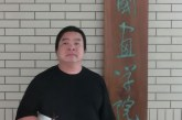 当代书画家段文才Duan WenCai