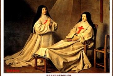 佛兰德裔的法国画家 菲利普·德·尚帕涅   Philippe De Champaigne