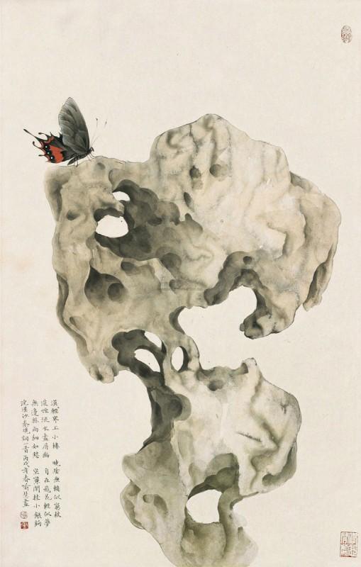 dzxz-2017-1-3-67喻慧