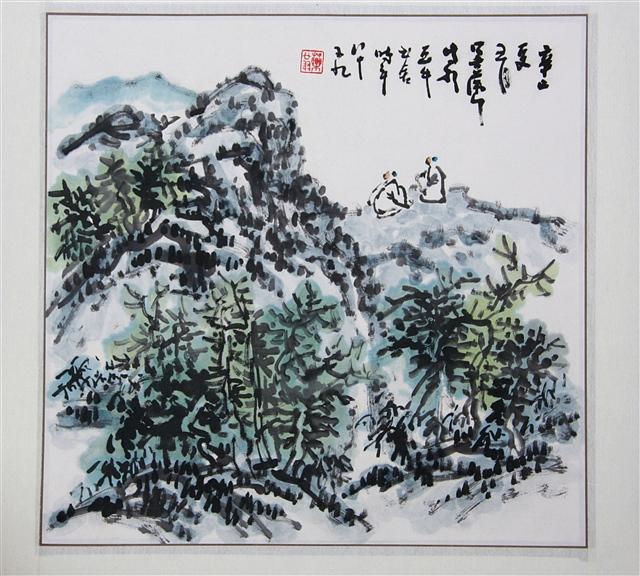 dzxz-2017-1-3-75吴藕汀