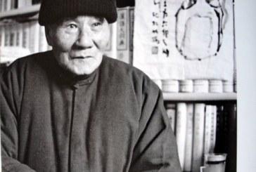 中国书画家吴藕汀  Wu  OuTing