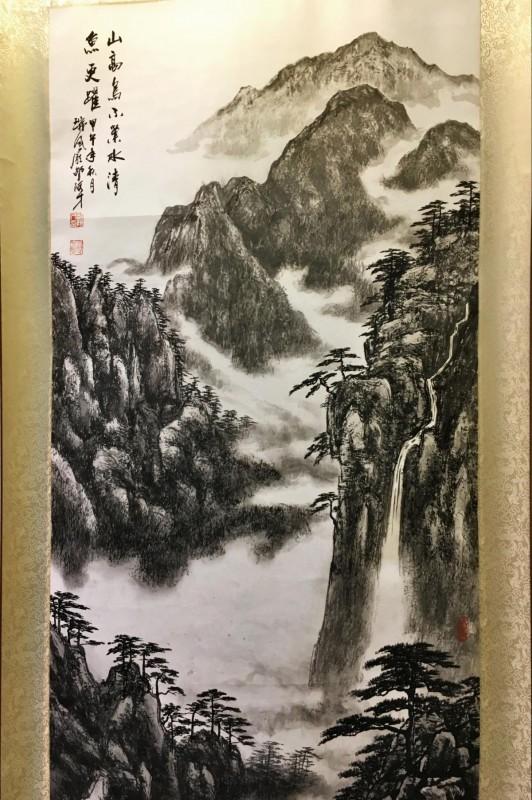 dzxz-2017-1-3-82邵阿才