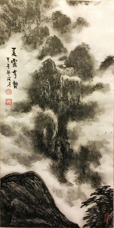 dzxz-2017-1-3-84邵阿才