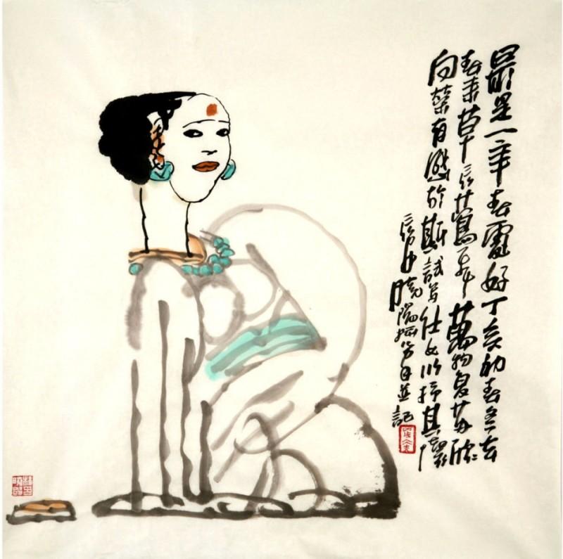 dzxz-2017-1-4-35杨晓阳