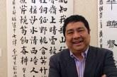 北京故宫博物院古书画部副主任 金运昌 Jin YunChang